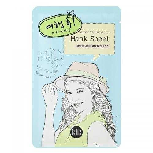 Holika Holika - After Mask Sheet  - After Trip