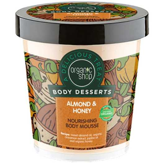 Organic Shop - Almond & honey nourishing body mousse